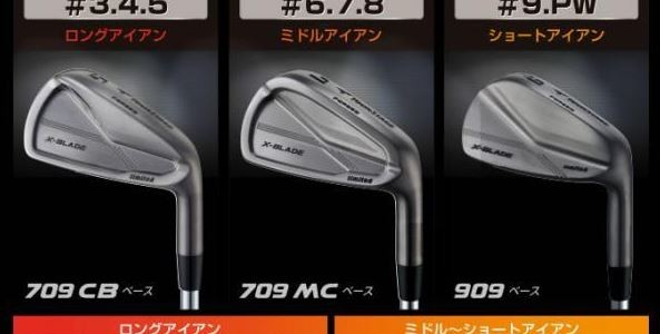 These new beauties are limited and beautiful. Check out the info and specs below and email us for any questions at cs@fairwaygolfusa.com Kurabusupekku Count Three Four Five Six Seven Eight Nine PW Loft (degrees) Twenty 23 26 Thirty 34 38 42 46 Lie angle (degrees) Sixty 60.5 61 61.5 62...