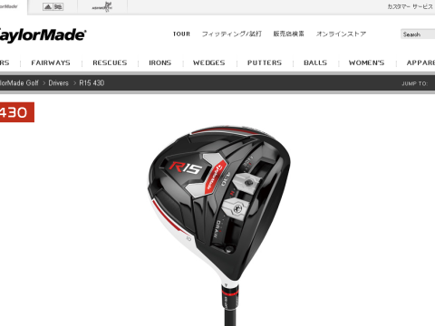 Taylor Made R15 430 Driver