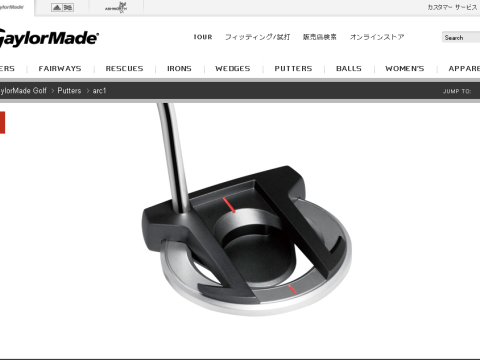 Taylor Made ARC1 putter