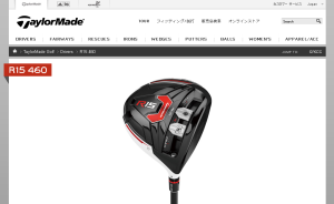 Taylor Made R15 460 Driver